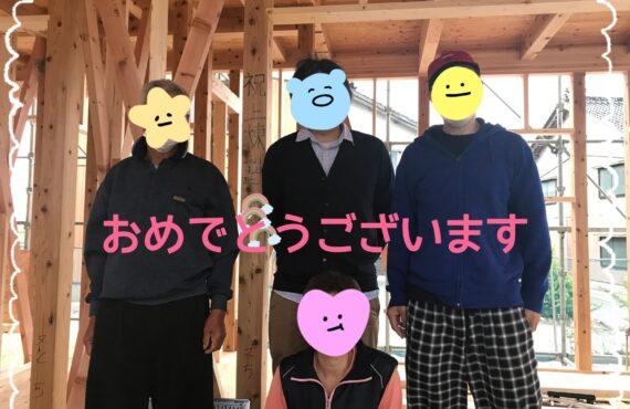 上棟式★DAY2★